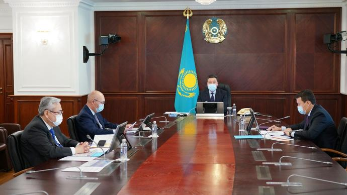 Investment rankings of regions to be introduced in Kazakhstan