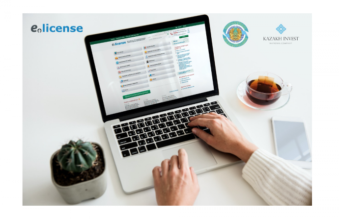 The first investment contract has been concluded in Kazakhstan via online portal elicense.kz
